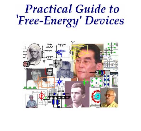 طاقة مجانية